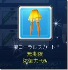 S4_20121019_011921