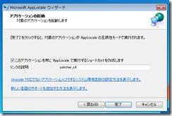 applocale5